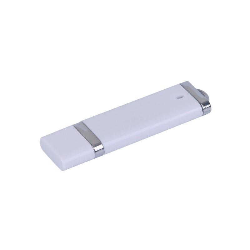 BABÜR USB BELLEK